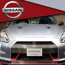 Nissan Car Keys Austin